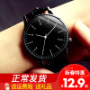 Watch ladies students Korean fashion waterproof simple luminous men's watch belt female watch couple watches a pair