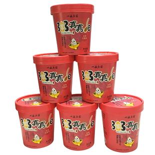 心溢代餐粉多口味五谷杂粮6杯装