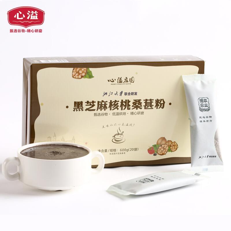 黑豆芝麻核桑葚代餐粉礼盒装600g