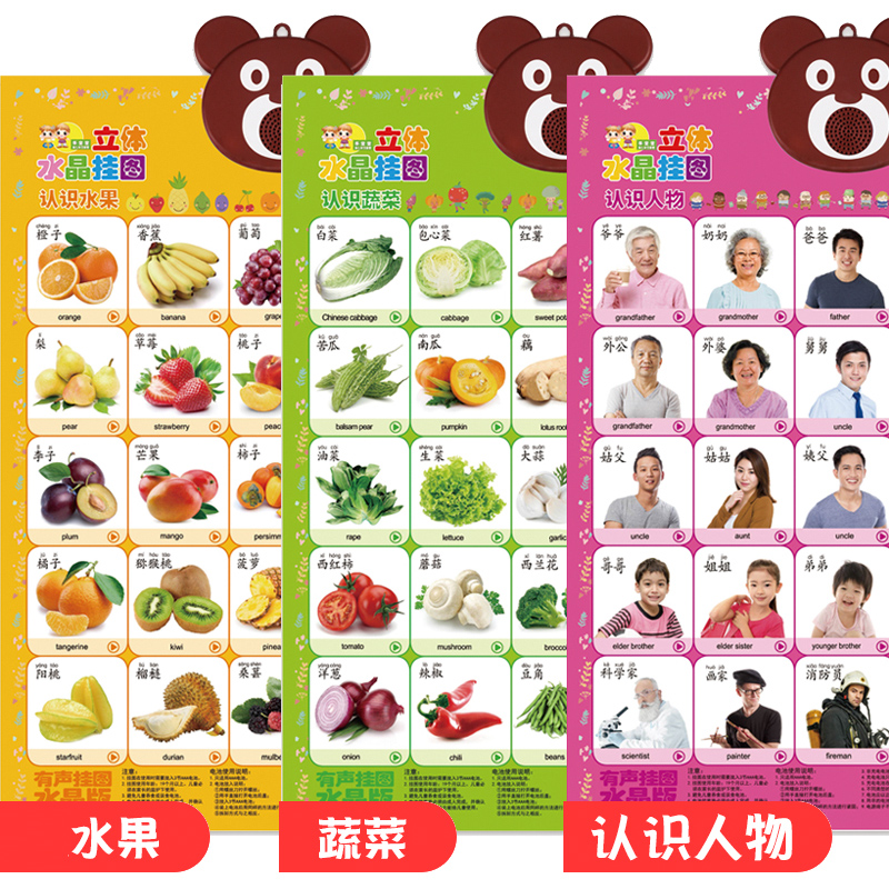 3 Sheets - Fruit - Vegetables - Characters