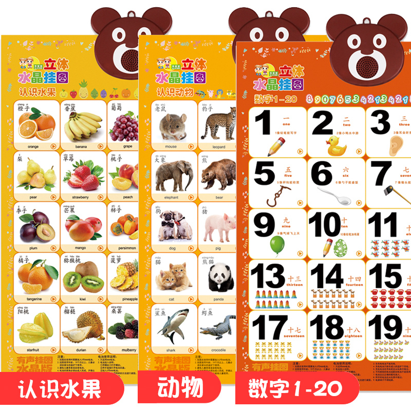 3 Sheets - Fruit - Animal World - Number 1-20