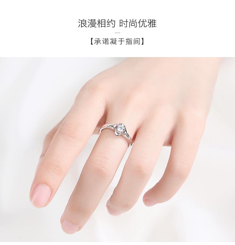 白金四叶草戒指莫桑石钻戒克拉求婚结婚情人节礼物送女友详细照片