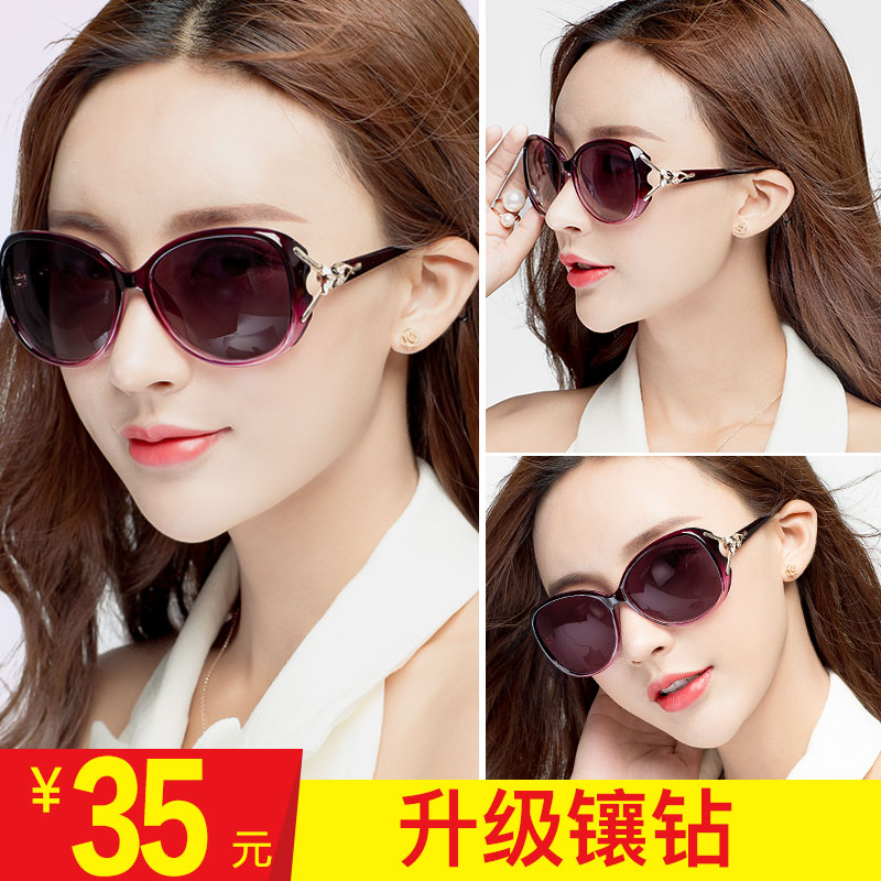 b2340ca36c Sunglasses ladies tide 2017 new Star Korean sunglasses anti-UV polarized  glasses 2018 round face · Zoom · lightbox moreview · lightbox moreview ...