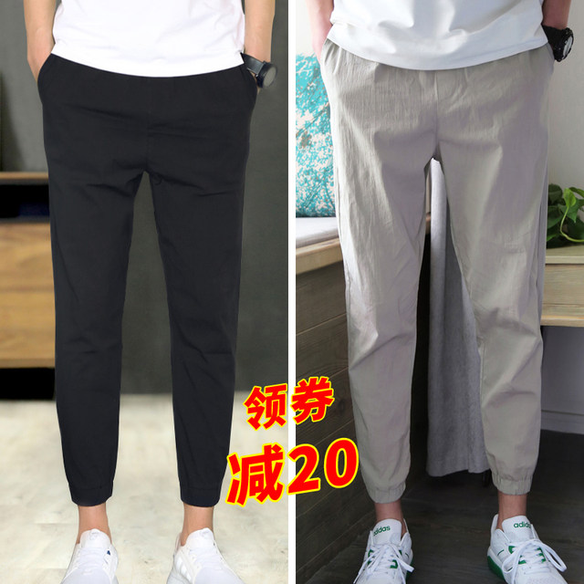Pants male spring and summer thin section slim feet nine points pants harem pants men casual pants nine points pants male Korean version of the trend