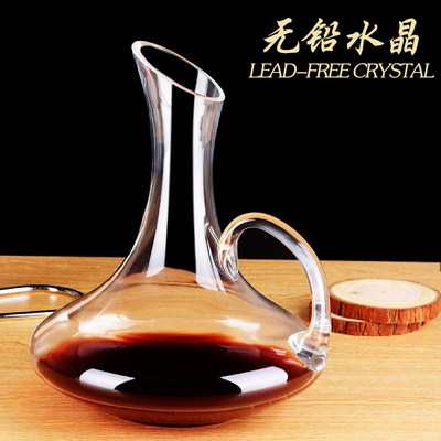 Crystal glass wakehouse European wine wine wine separation equipment reservoir net red hanging trumpet homework