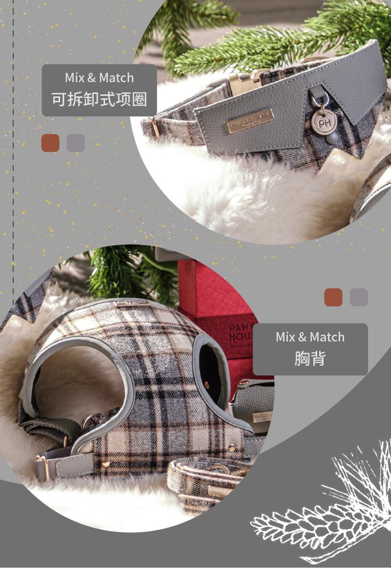 豆蔻寵物QZee Pawky House狗狗項圈胸圍胸背牽引繩小中大型犬金毛柯基泰迪