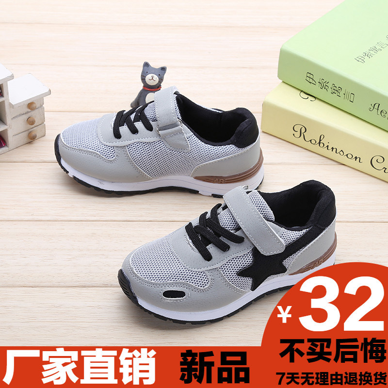 348003f068596 Spring shoes 3-4-5-6-7-year-old female baby shoes boys shoes children s  mesh shoes children s sports shoes girls spring and autumn