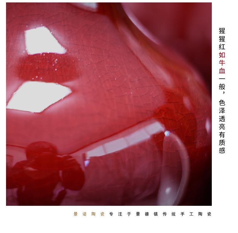 景德镇陶瓷器郎红色花瓶窑变中式家居装饰客厅古典工艺品摆件插花