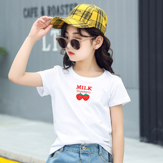 Kids Girls T-shirt big virgin summer 2020 new cotton T-shirt baby summer paragraph Western style shirt