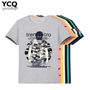 【4.9超高评分】男童短袖T恤纯