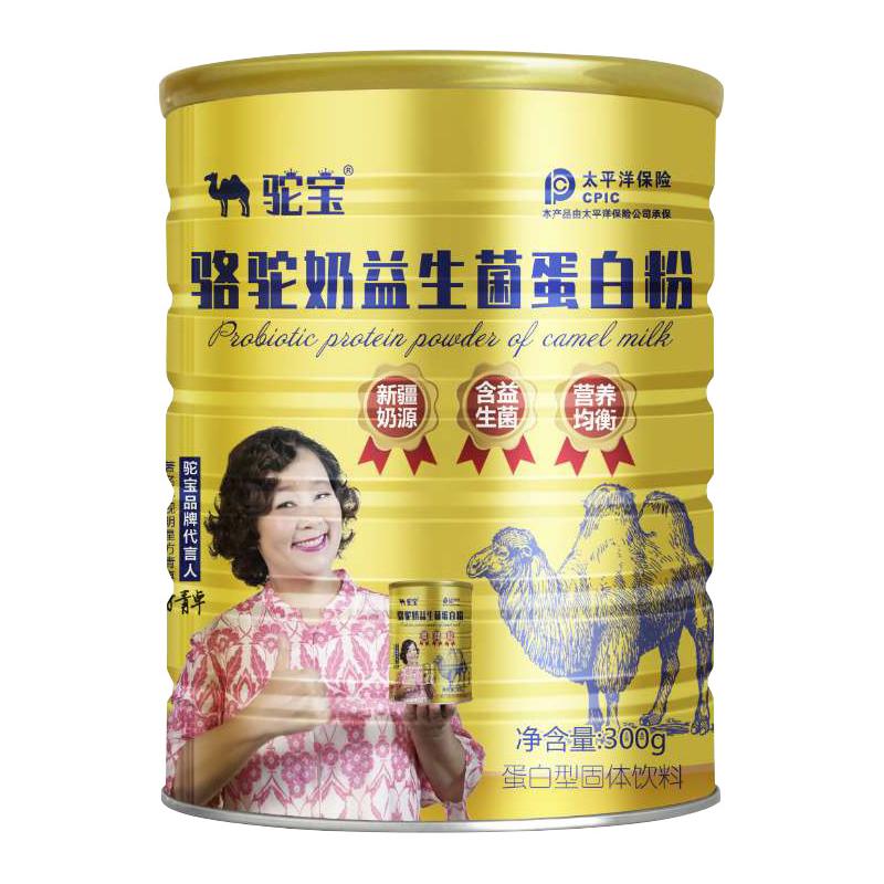 驼宝益生菌配方骆驼奶蛋白质粉儿童青少年中老年人乳清蛋白营养粉