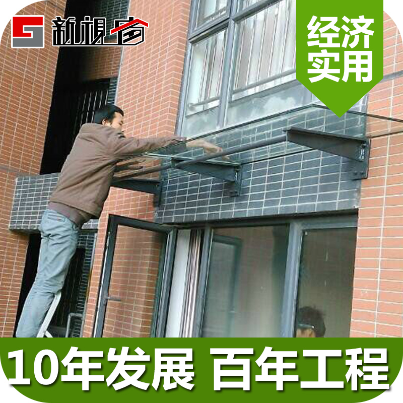 lightbox moreview · lightbox moreview ... & USD 29.82] New window steel structure sun canopy glass canopy awning ...