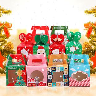 圣诞节苹果盒平安夜苹果包装盒5个