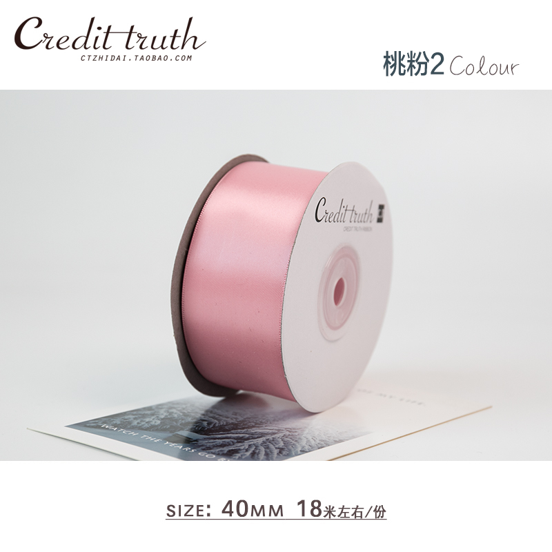 Peach Powder 2 18 M / Roll