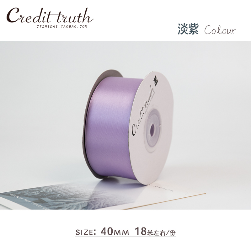 Light Purple 18 M / Roll