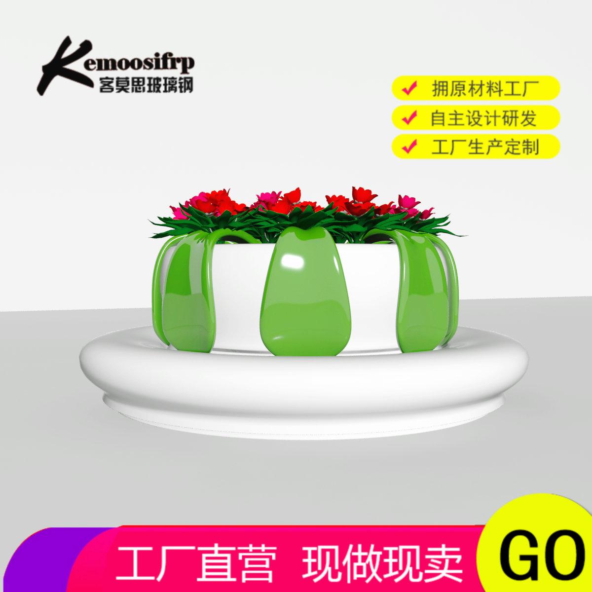 Trung tâm mua sắm Yulan ghế giải trí vẻ đẹp công cộng Chen nhà sản xuất đồ nội thất giải trí tùy chỉnh sản phẩm nóng bán trước - Nội thất thành phố