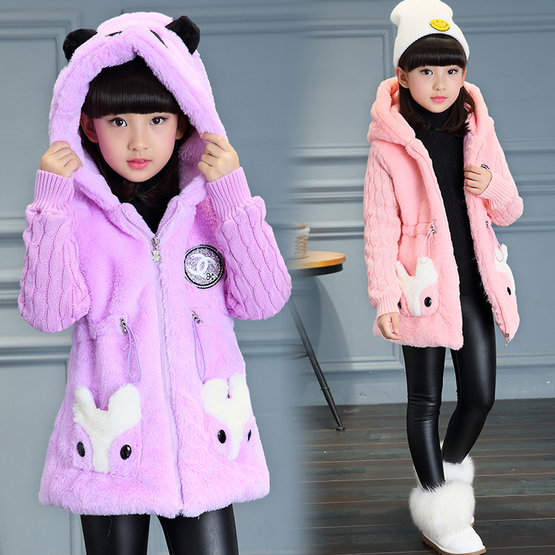 a92a4565a379 Children s clothing girl winter imitation Fur jacket 2-6 plus velvet thickened  9 years old middle big child wool sweater 13 medium and long cotton clothes
