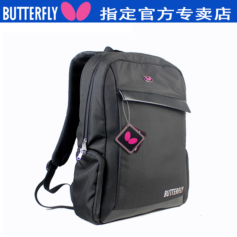 8ee452d0a2c Authentic official butterfly butterfly table tennis racket shoulder bag  table tennis sports bag backpack outlet store ...