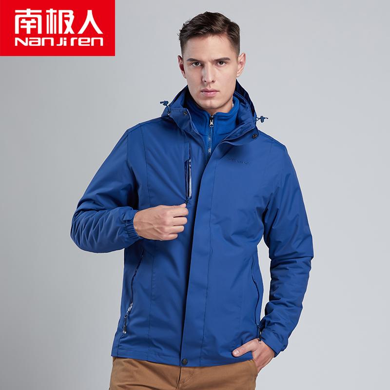 Тибетский синий мужской -80963