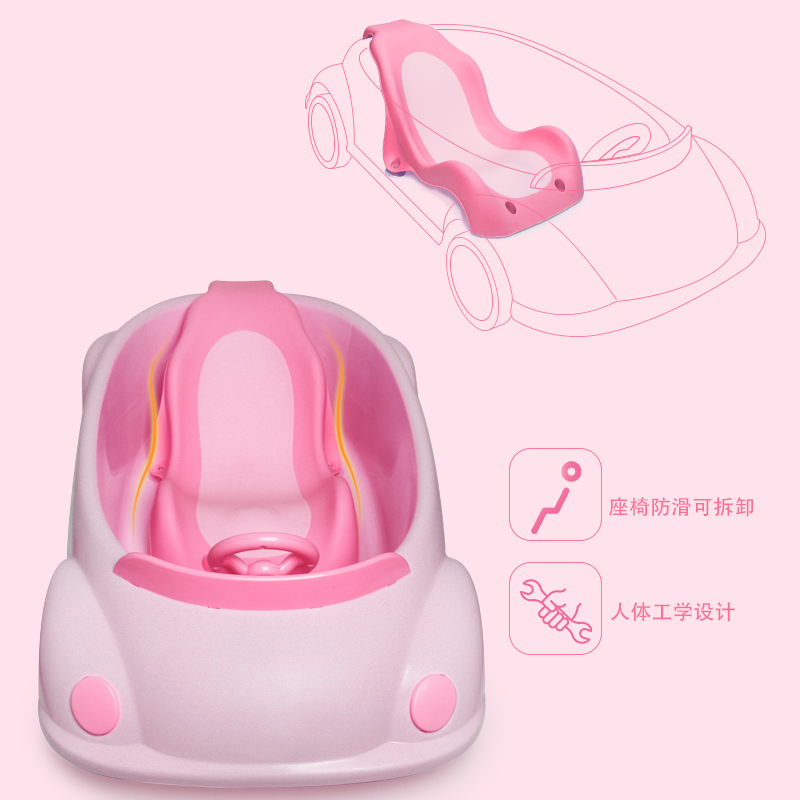 USD 85.75] Car baby bath basin for men and women baby tub can sit ...