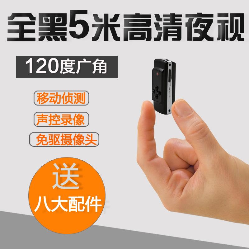 执法先锋 D900 高清夜视执法记录仪 1080P 红外夜视执法摄像机