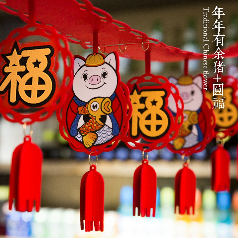 New Year decoration pendant Spring Festival decoration supplies New Year decorations scene layout every year more than pigs scene layout