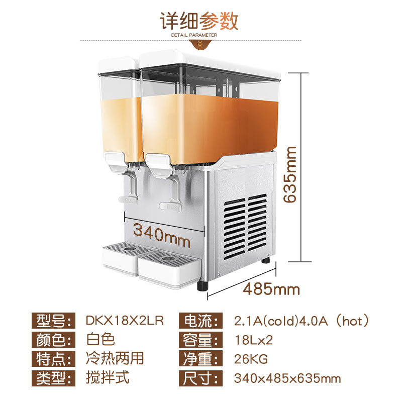 usd 700 45 dongbei beverage machine commercial hot and cold rh chinahao com