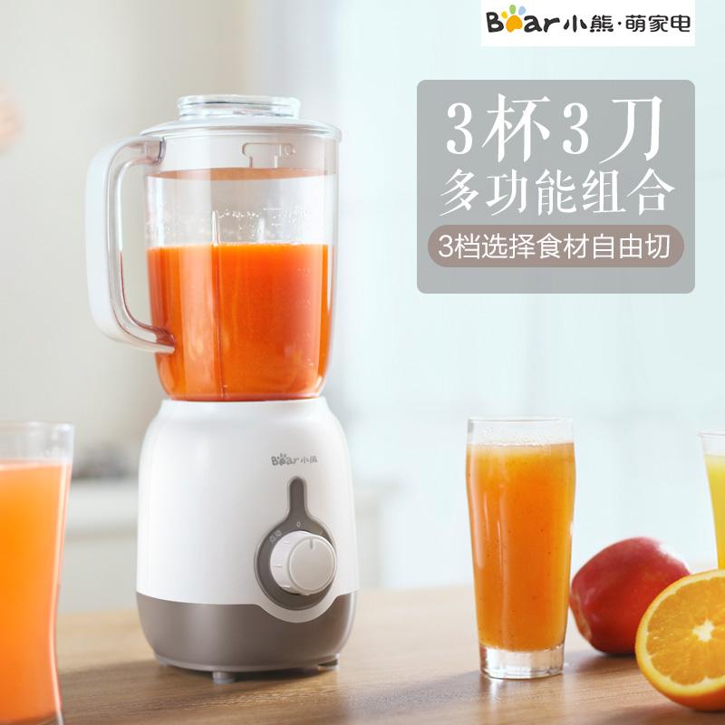 Usd 81 09 Bear Juicer Juicer Home Juice Bar Juicer Small Fruit And