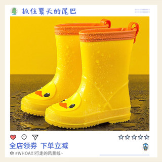 Children raincoat rain boots suit baby boy child cute student children slip anti-slip water shoes baby boots women