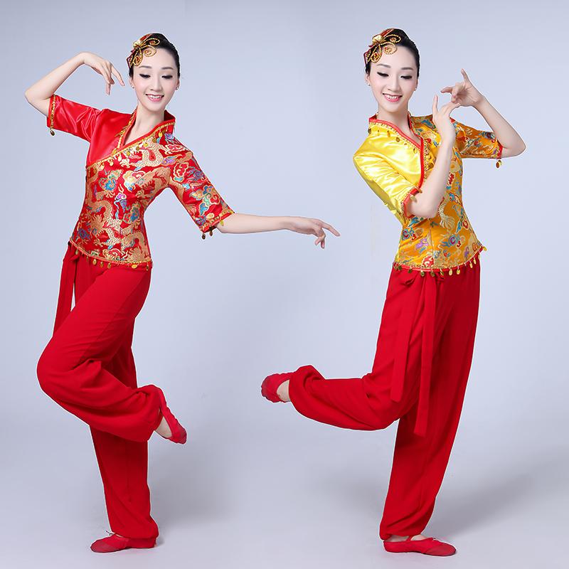 Новый саженец песня одежда 2017 в пожилых ударные одежда классическая танец производительность одежда веер танец производительность одежда взрослых женщин