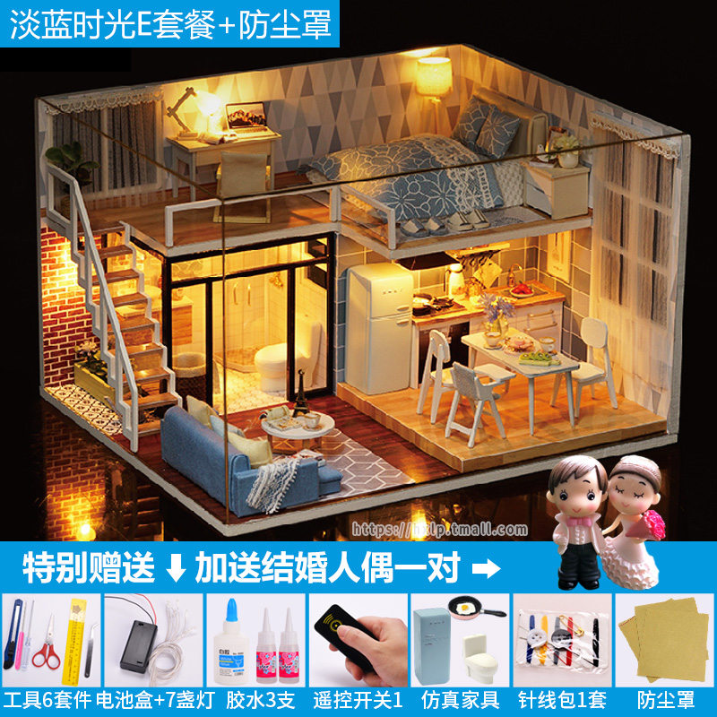 LIGHT BLUE TIME E PACKAGE + DUST COVER + SEND TOOL 6 GLUE 3 + LIGHT + REMOTE CONTROL + WEDDING DOLL