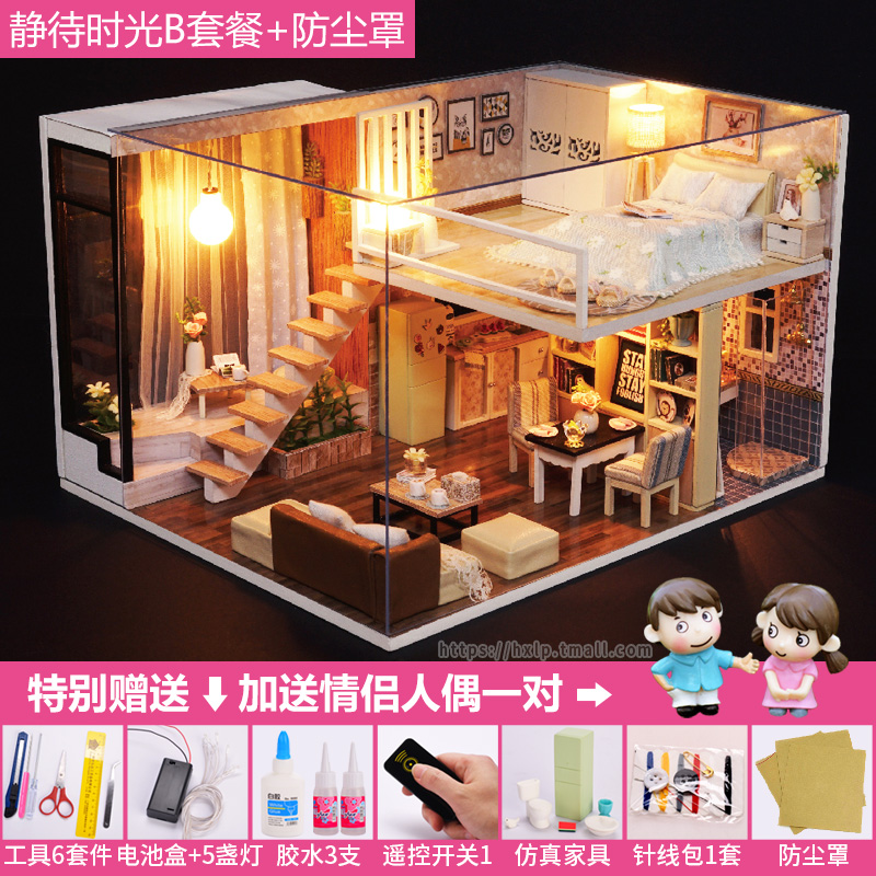 WAITING TIME B PACKAGE + DUST COVER + SEND TOOL 6 GLUE 3 + LIGHT + REMOTE CONTROL + COUPLE DOLL
