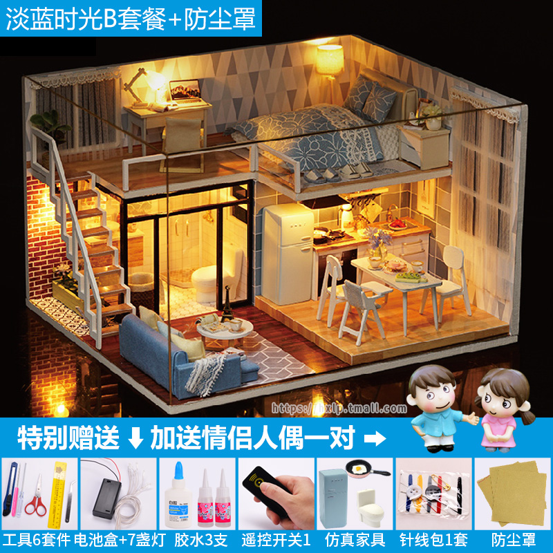 Light Blue Time B Package + Dust Cover + Send Tool 6 Glue 3 + Light + Remote Control + Couple Doll