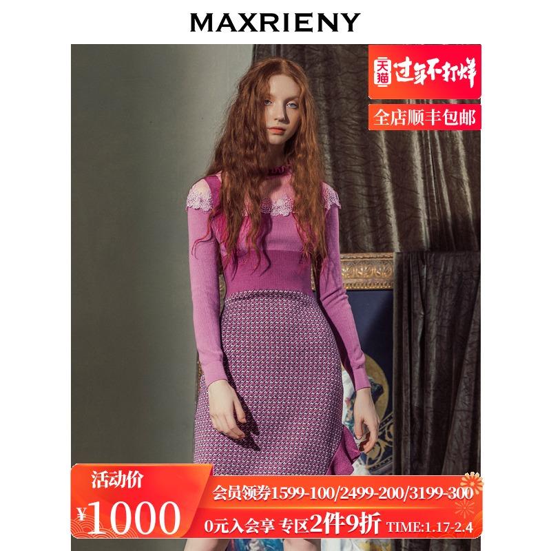 MAXRIENY冬季新款长裙千鸟格不规则荷叶边中羊毛背带时尚连衣裙女