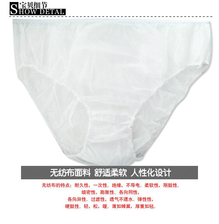 cfbc8419f629 Beauty ladies section disposable underwear massage pants paper underwear  maternal paper underwear Travel Travel standing
