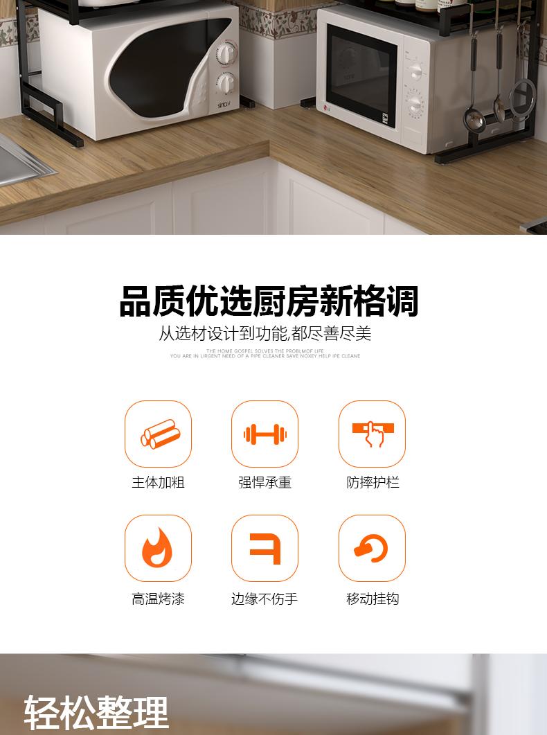 黑色不锈钢厨房置物架微波炉架落地免打孔两层烤箱储物收纳架子商品详情图