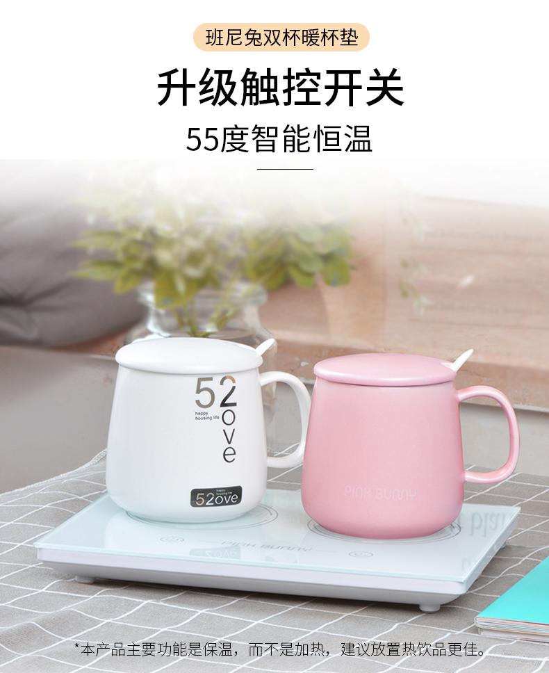 加熱器班尼兔暖暖杯熱牛奶加熱器保溫底座杯墊雙人家用商用恒溫寶電熱 220V  全館免運