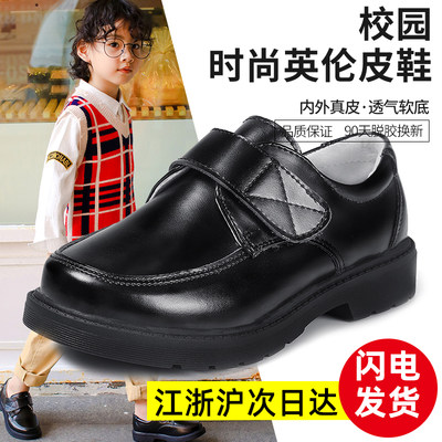 Boys shoes 2021 soft bottom leather campus Korean version of anti-slip wear performances in college children's small leather shoes