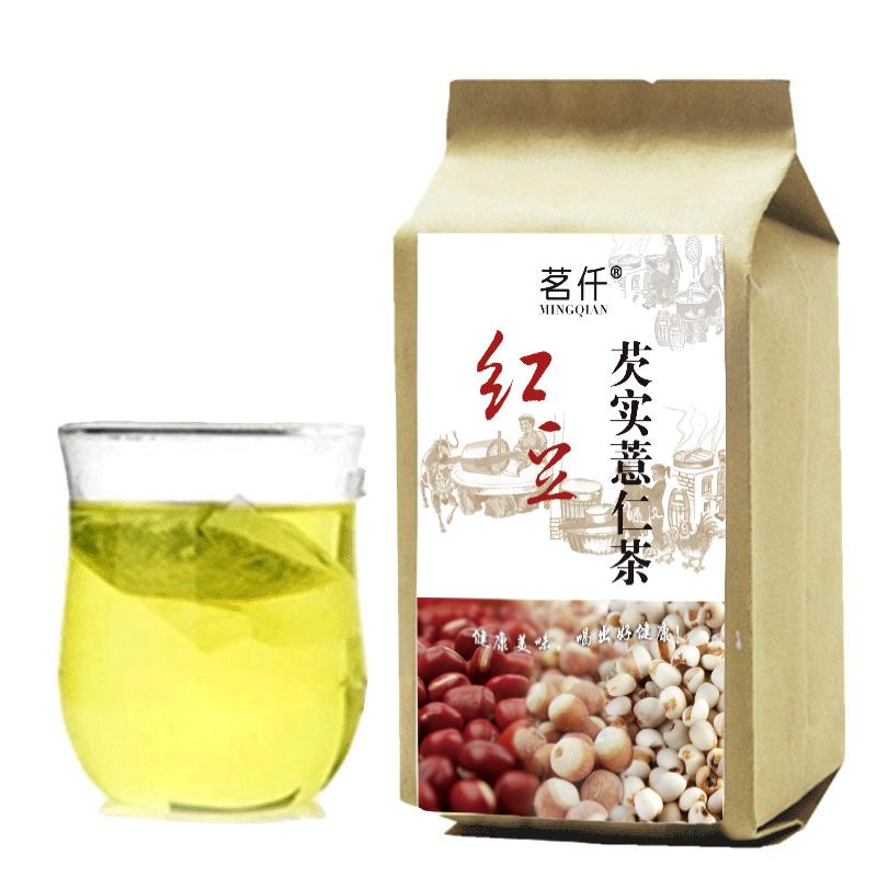茗仟红豆薏米芡实茶赤小豆薏仁祛去除茶湿茶苦荞大麦茶叶花茶包重[券后9.80元]