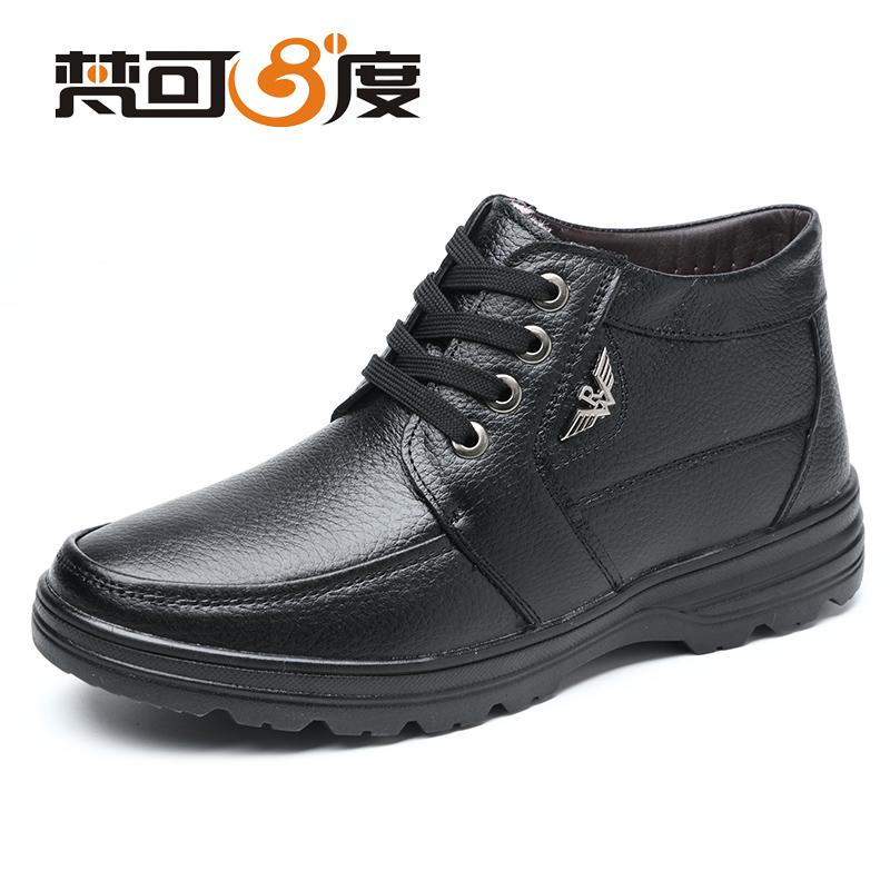 棉鞋男冬季保暖加绒真皮男士皮鞋老人爸爸冬鞋东北中老年皮棉鞋厚
