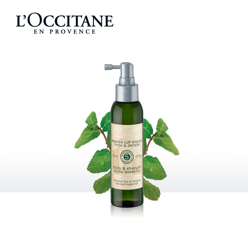 欧舒丹护发精油 草本精华液125ml 强韧修护免洗头皮发根丰盈光泽