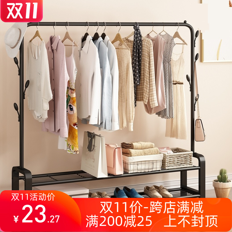 Simple coat hanger floor-to-ceiling bedroom small household clothes hanger folding indoor household hanger storage shelf