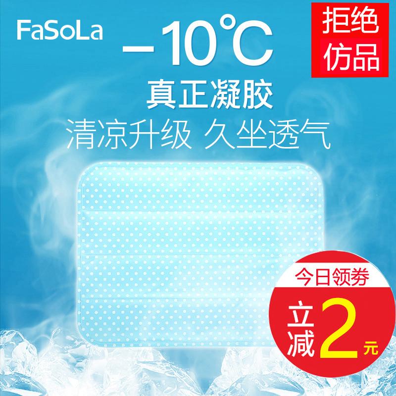 日本冷凝胶冰垫坐垫夏天透气冰枕非水垫免注水学生教室车用冰凉垫