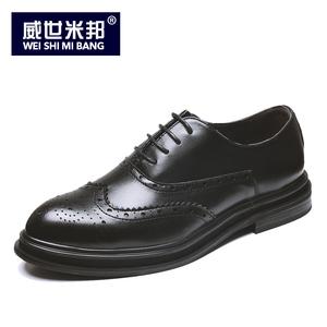 秋季布洛克男鞋雕花英伦潮鞋休闲商务正装皮鞋男士尖头黑色婚礼鞋