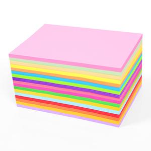 彩色a4纸 儿童幼儿园手工彩纸A4彩色打印纸80克70g粉色大红混色蓝色黄色混合装彩色复印纸500张红色a4纸