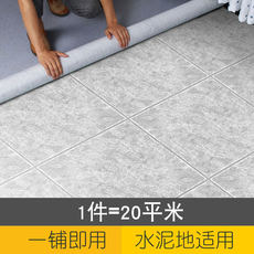 PVC floor leather thickened wear-resistant cement floor stickers household plastic floor mats self-adhesive to rough room