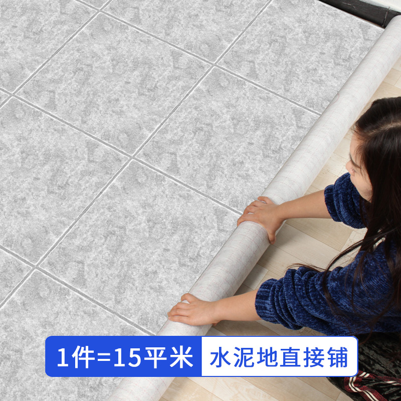 Floor leather thick wear-resistant waterproof leather home cement land directly spread mat pvc self-adhesive brick floor sticker