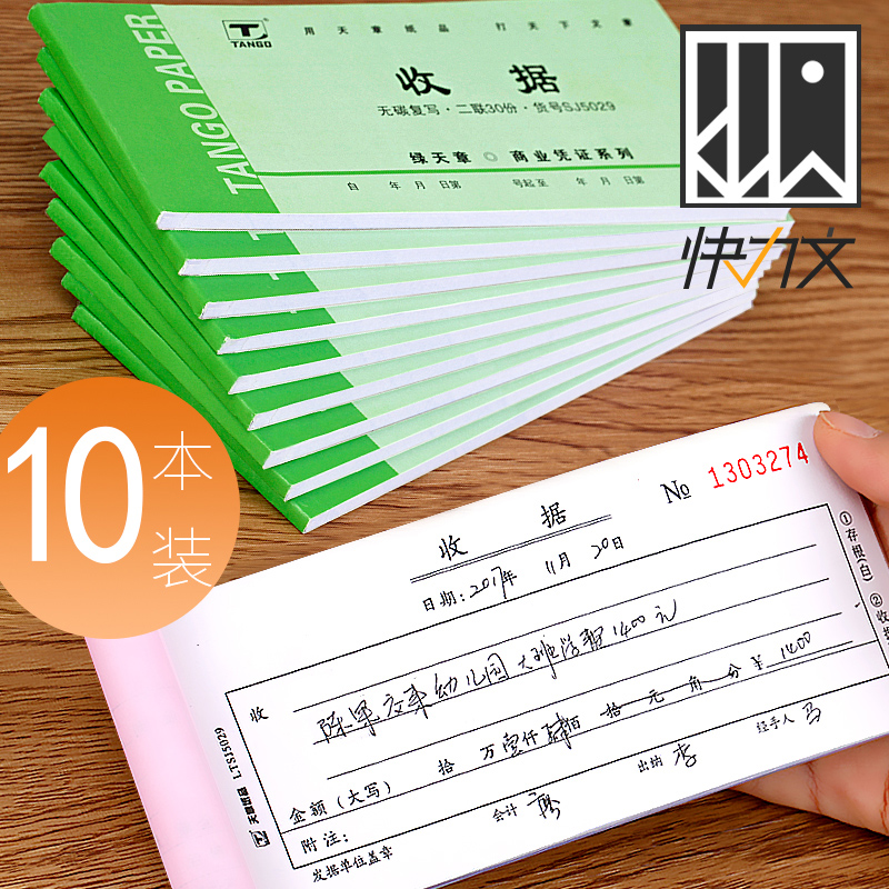 Индивидуальная двухкратная тройная квитанция один без Углеродные копии с чеком получить стиль Это один Столовые принадлежности для офиса оптовые продажи