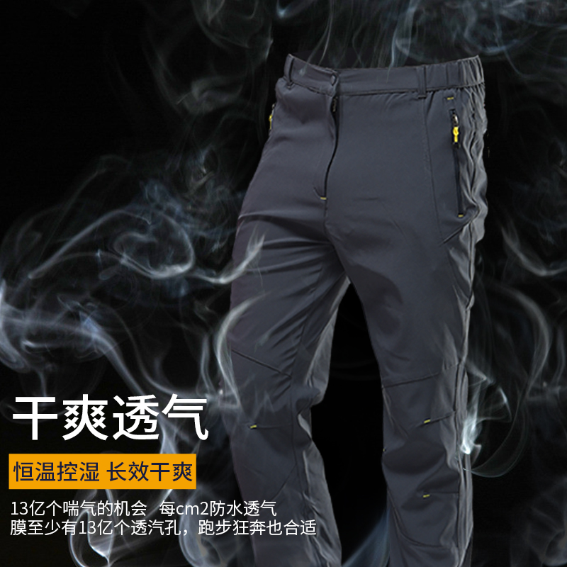 4941811ac83 Trousers men s windproof pants winter plus velvet thickening ski pants  women waterproof cold shell warm outdoor