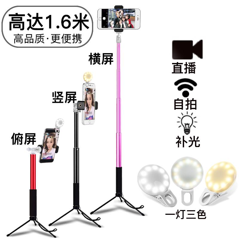 手机直播支架桌面多功能补光户外主播落地式自拍架拍照通用三脚架